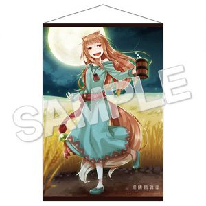 Holo Spice and Wolf 10th Anniversary Ver. by REVOLVE from Spice and Wolf 15 MyGrailWatch Anime Figure Guide