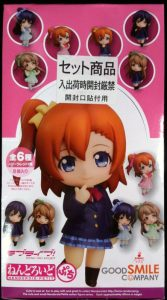 MGW Finds - Nendoroid Petit Love Live!