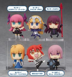 Learning with Manga! Fate/Grand Order Collectible Figures 1