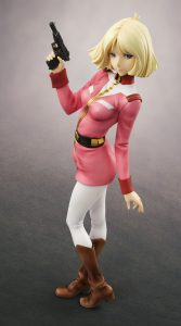 G.A.NEO Mobile Suit Gundam - Sayla Mass by Megahouse from Gundam 4