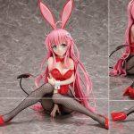 Lala Satalin Deviluke Bunny Ver by FREEing MyGrailWatch Header