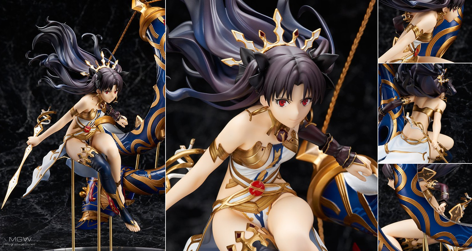 Archer/Ishtar by Aniplex from Fate/Grand Order