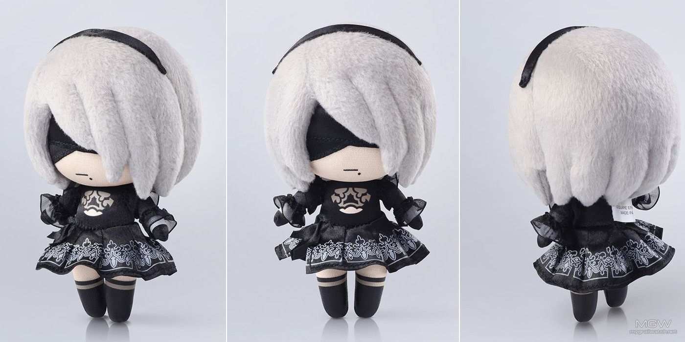 Mini Plush 2B MyGrailWatch Header