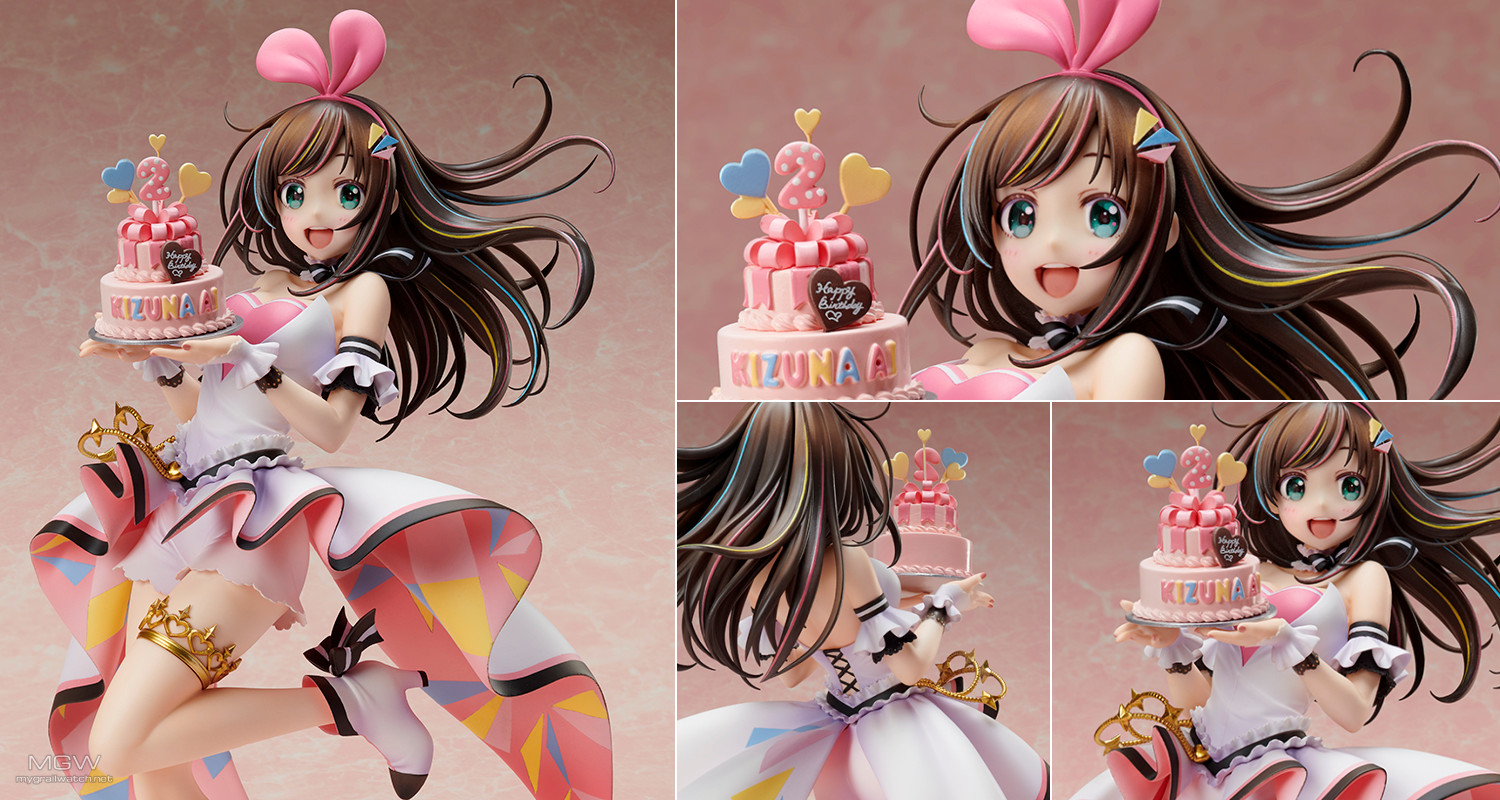 Kizuna AI A.I. Party Birthday with U by STRONGER