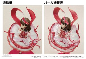 Mayu Sakuma Feel My Heart ver. Pearl Paint Edition by AmiAmi from THE iDOLM@STER CINDERELLA GIRLS 9