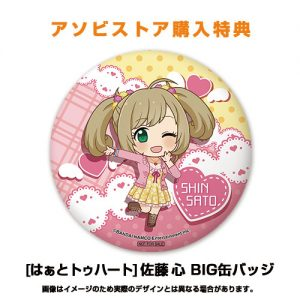 Shin Sato Heart to Heart by AmiAmi from THE iDOLM@STER CINDERELLA GIRLS 8