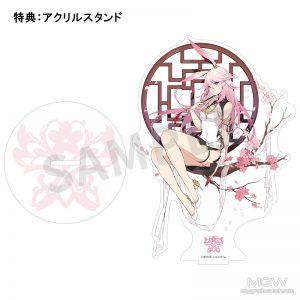 Yae Sakura Cheongsam Stigmata by APEX x miHoYo from Houkai 3rd Yae Sakura Mandarin Gown Ver. 12
