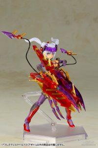 Frame Arms Girl Hresvelgr=Rufus (Agito) by Kotobukiya 8