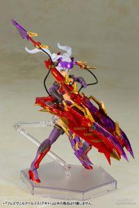 Frame Arms Girl Hresvelgr=Rufus (Agito) by Kotobukiya 9