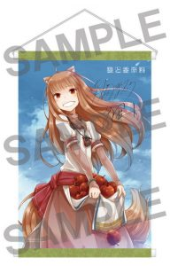 Holo Plentiful Apple Harvest Ver. by Chara Ani from Spice and Wolf 12