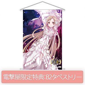 《Goddess of Creation Stacia》 Asuna from Sword Art Online 12