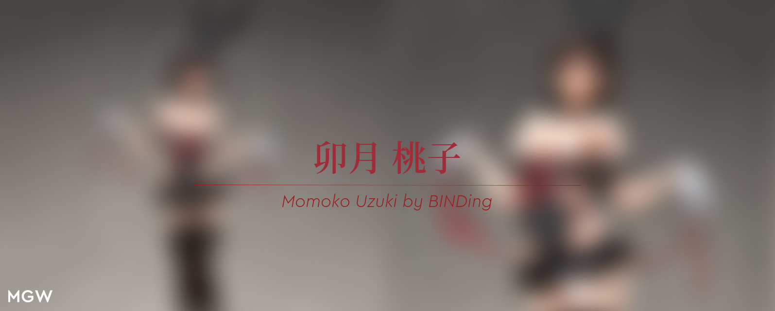 Momoko Uzuki by BINDing from BINDing Creator's Opinion MGW Header