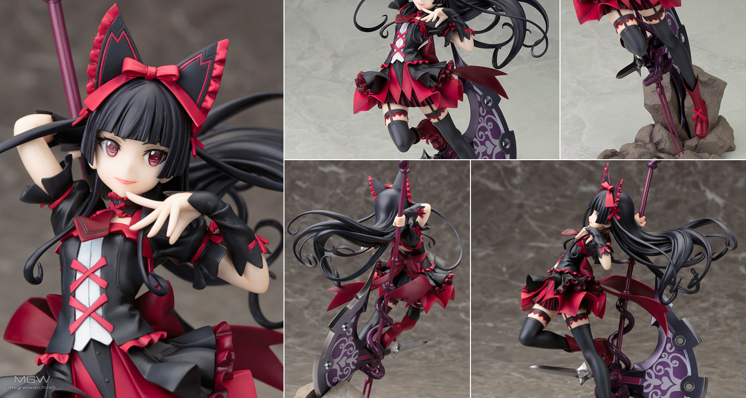 Rory Mercury by Kotobukiya from GATE
