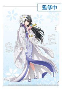 Yukinoshita Yukino White Kimono by FuRyu from My Teen Romantic Comedy SNAFU 7