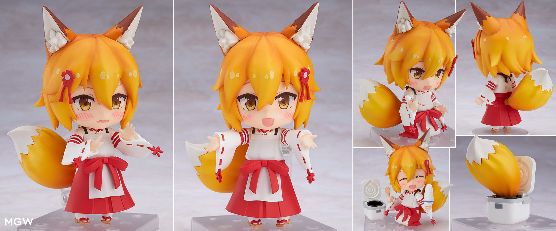 Nendoroid Senko by Good Smile Company from The Helpful Fox Senko san