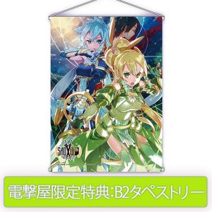 《Goddess of Earth Terraria》 Leafa from Sword Art Online 16