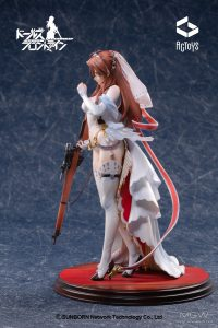 Lee-Enfield Lifelong Protector Ver by Emontoys from Girls' Frontline - リー・エンフィールド 一生守り抜くVer. 4