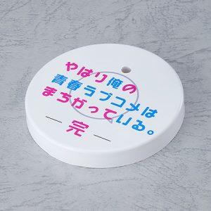 Nendoroid Yukino Yukinoshita by Good Smile Company from Oregairu 6