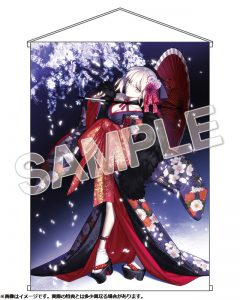 Saber Alter Kimono Ver. by KADOKAWA from Fate stay night Heavens Feel 13