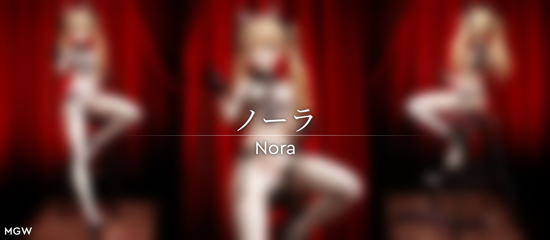 Nora by native