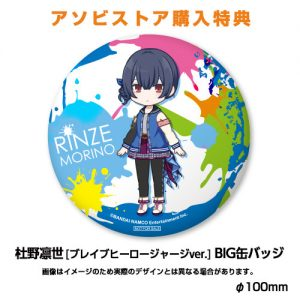 Rinze Morino Brave Hero Jersey ver. by AmiAmi from THE iDOLM@STER SHINY COLORS 10