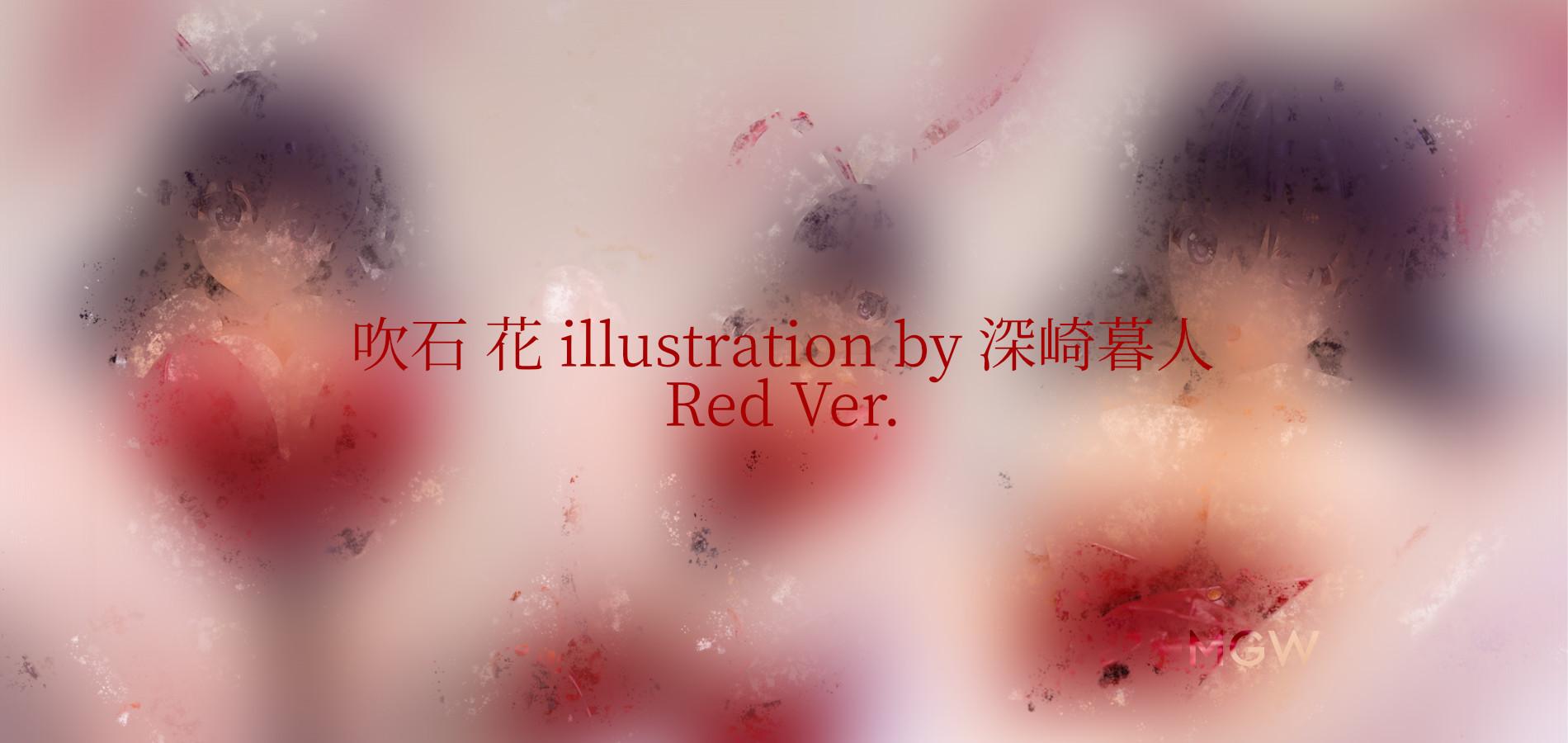 SkyTube Fukiishi Hana illustration by Misaki Kurehito Red Ver. MGW Header