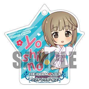Yorita Yoshino Wadatsumi no Michibikite Ver. by BROCCOLI from THE iDOLM@STER CINDERELLA GIRLS MGW Anime Figure Guide 24