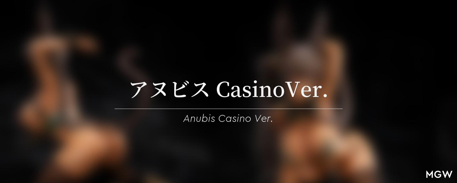 Anubis Casino Ver. by BINDing from BINDing Creators Opinion Houtengeki