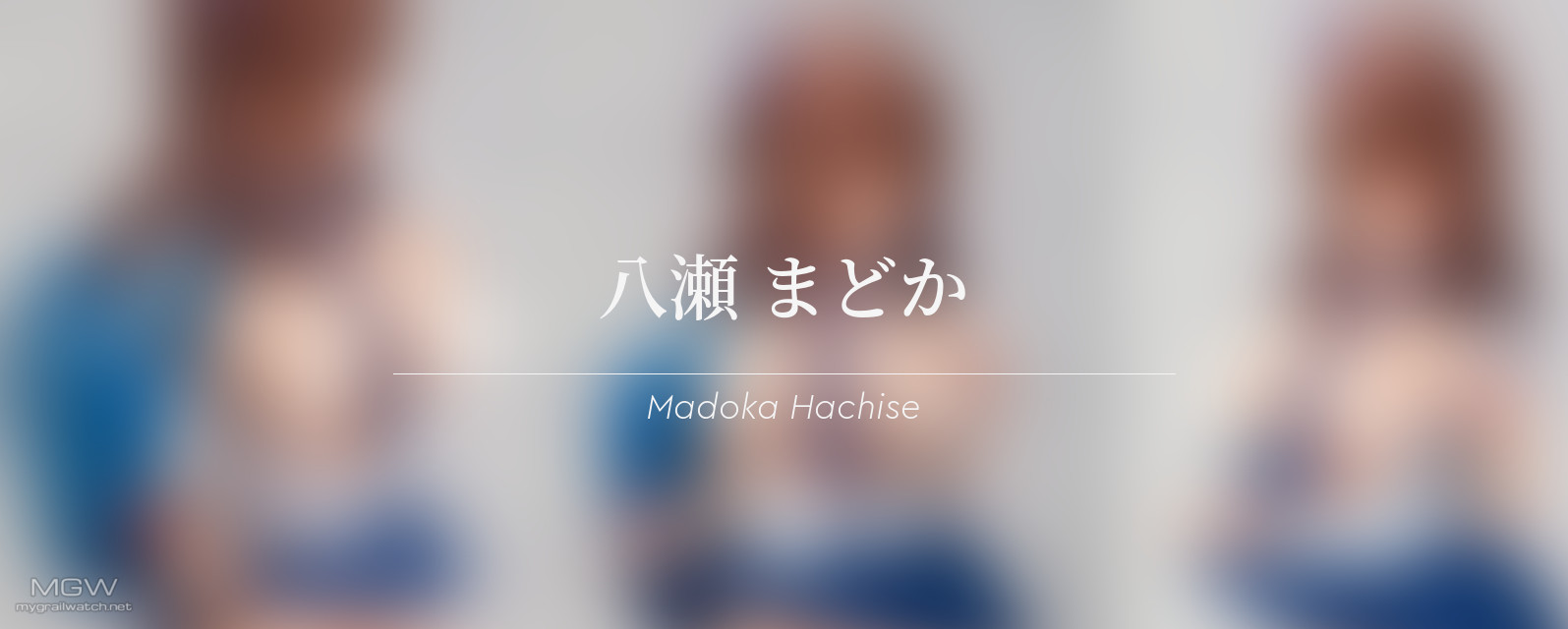 Madoka Hachise by FROG with illustration by Mataro