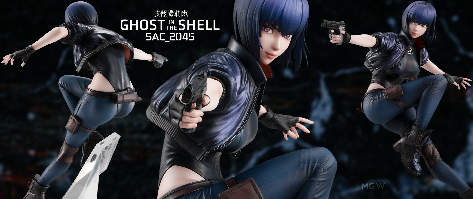 Ghost in the Shell SAC 2045 Kusanagi Motoko by MegaHouse