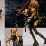 UMP9 by Funny Knights from Girls Frontline