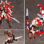 Asra Ninja by Kotobukiya from Megami Device Plastic Model Pre order Guide