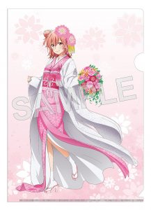 Yuigahama Yui White Kimono by FuRyu from My Youth Romantic Comedy is Wrong as I Expected 8