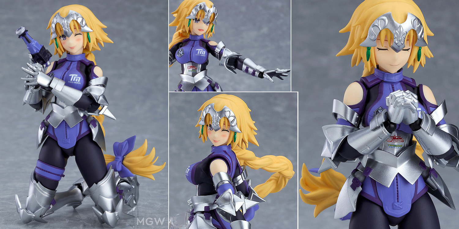 figma Jeanne d'Arc Racing Ver. by GOODSMILE RACING & TYPE MOON RACING from the Fate Series