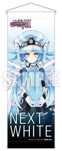 Megadimension Neptunia VII Next White by VERTEX 12