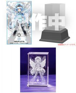 Megadimension Neptunia VII Next White by VERTEX 13