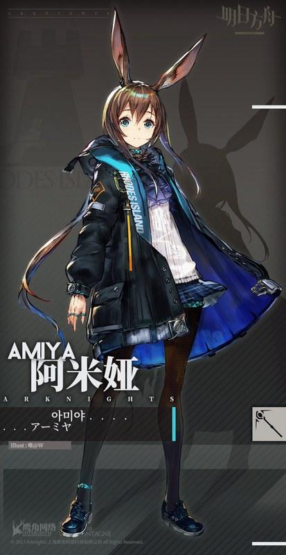 Arknights Amiya Original Illustration