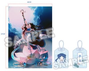 Chinese Paladin Sword and Fairy 25th Anniversary Commemorative Figure Zhao Ling Er by Good Smile 8 MyGrailWatch Anime Figure Guide