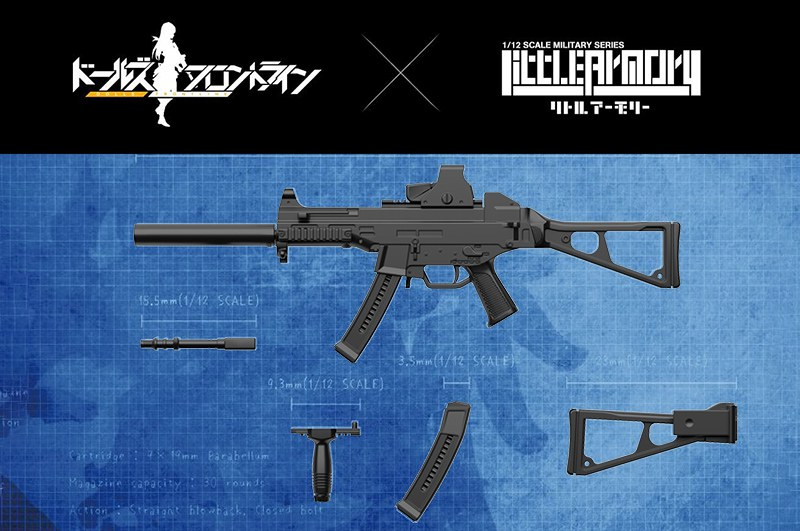 TOMYTEC Little Armory x Girls' Frontline UMP9 Plastic Model