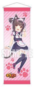 NekoPara Chocola Pretty kitty Style by PLUM with illustration by Sayori 17 MyGrailWatch Anime Figure Guide