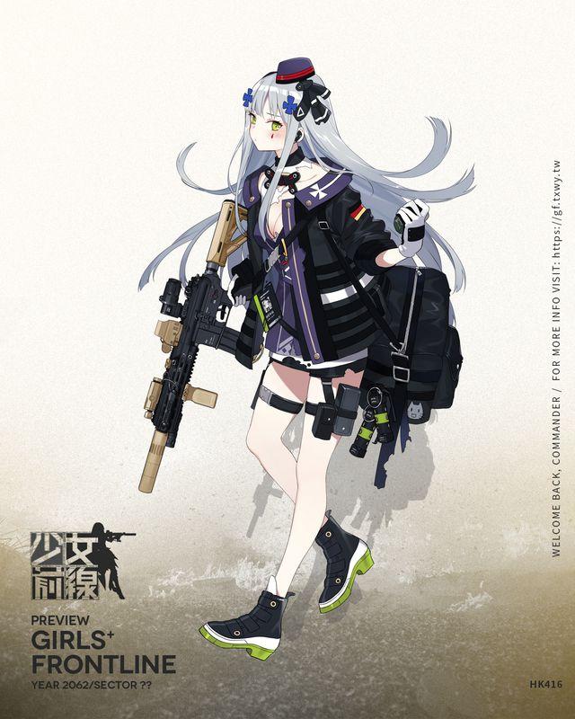 HK416 MOD3 Damaged Ver. original illustration by NIXOO