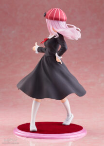 Chikatto Chika Chika Fujiwara Chika by WAVE from Kaguya sama 3 MyGrailWatch Anime Figure Guide