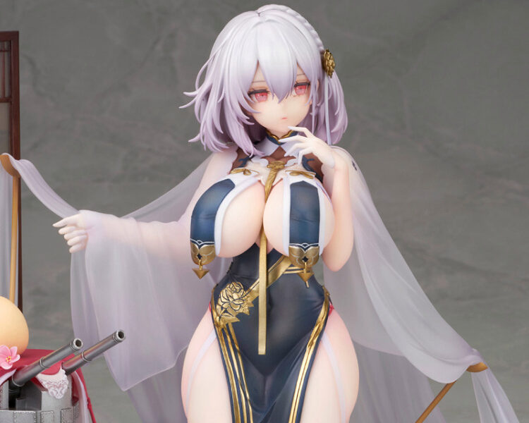 HMS Sirius Seiun Utsusu Aonami Ver. by ALTER from Azur Lane 11 MyGrailWatch Anime Figure Guide