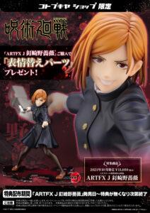 ARTFX J Kugisaki Nobara by Kotobukiya from Jujutsu Kaisen 12 MyGrailWatch Anime Figure Guide