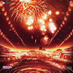 Hatsune Miku 2021 Chinese New Year Ver. by FuRyu 11 MyGrailWatch Anime Figure Guide