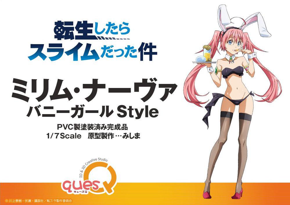 Milim Nava Bunny Girl Style by quesQ from Tensura Original Illustration
