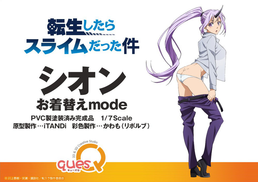 Shion Okigae Mode by quesQ from Tensura