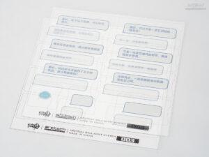 ARCTECH Yae Sakura Goushinnso Memento by APEX from Houkai 3rd 19 MyGrailWatch Anime Figure Guide