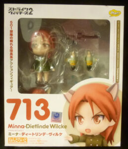 MGW Finds My Golden Week Finds May 5th 2021 16 MyGrailWatch Anime Figure Guide