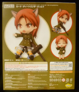 MGW Finds My Golden Week Finds May 5th 2021 17 MyGrailWatch Anime Figure Guide